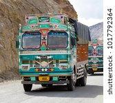 lamayuru  india   june 13  2015 ... | Shutterstock . vector #1017792364
