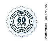 60 days money back illustration | Shutterstock .eps vector #1017793729