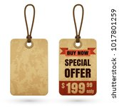 vintage cardboard price tag or... | Shutterstock .eps vector #1017801259