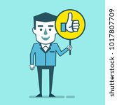 happy businessman holds sign... | Shutterstock .eps vector #1017807709