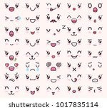 kawaii emotions  poster with... | Shutterstock .eps vector #1017835114