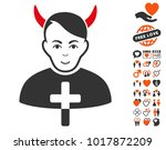 satan priest pictograph with... | Shutterstock .eps vector #1017872209