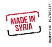 made in syria. vector flag... | Shutterstock .eps vector #1017891859