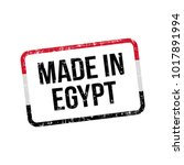 made in egypt. vector flag... | Shutterstock .eps vector #1017891994