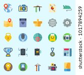 icons about digital marketing... | Shutterstock .eps vector #1017894259