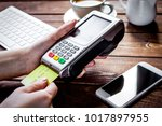 payment by card in cafe with... | Shutterstock . vector #1017897955