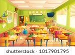 Vector Classroom Interior....