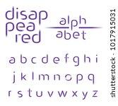 decorative alphabet ... | Shutterstock .eps vector #1017915031