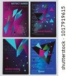 vector business brochure or... | Shutterstock .eps vector #1017919615