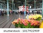 amsterdam  netherlands   july 7 ... | Shutterstock . vector #1017922909