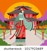 great asian chinese thinker... | Shutterstock .eps vector #1017923689