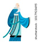 great asian chinese thinker... | Shutterstock .eps vector #1017923695