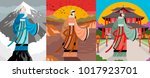 great asian chinese thinkers... | Shutterstock .eps vector #1017923701
