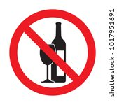 no alcohol drink sign. vector.... | Shutterstock .eps vector #1017951691