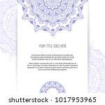 beautiful mandala leaflet... | Shutterstock .eps vector #1017953965