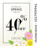 spring sale background with... | Shutterstock .eps vector #1017959941