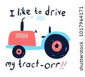 hand drawing tractor... | Shutterstock .eps vector #1017964171
