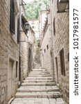 old town of kotor  montenegro   Shutterstock . vector #1017981577