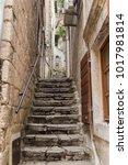 old town of kotor  montenegro   Shutterstock . vector #1017981814