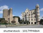 maiden tower in baku. azerbajan | Shutterstock . vector #1017994864