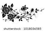 decorative ornament with rose... | Shutterstock .eps vector #1018036585