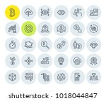 cryptocurrency icons collection.... | Shutterstock .eps vector #1018044847