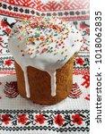 celebratory sweet easter bread... | Shutterstock . vector #1018062835
