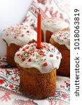 celebratory sweet easter bread... | Shutterstock . vector #1018063819