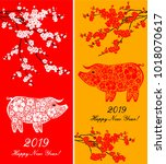 happy chinese new year 2019...   Shutterstock .eps vector #1018070617
