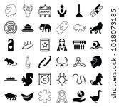 logo icons. set of 36 editable... | Shutterstock .eps vector #1018073185
