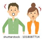 young couple to be surprised   Shutterstock .eps vector #1018087714