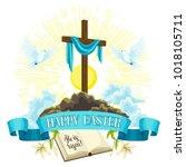 wooden cross with shroud  bible ... | Shutterstock .eps vector #1018105711