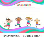 happy children run on the... | Shutterstock .eps vector #1018114864