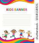 happy children run on the... | Shutterstock .eps vector #1018118521