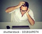 formal man in eyeglasses... | Shutterstock . vector #1018169074
