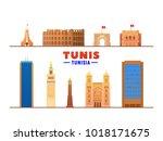 tunis    tunisia   landmarks... | Shutterstock .eps vector #1018171675
