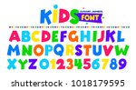 kids font in the cartoon style  ... | Shutterstock .eps vector #1018179595