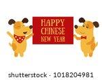 vector illustration of yellow... | Shutterstock .eps vector #1018204981