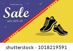 special offer banner | Shutterstock .eps vector #1018219591