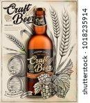 craft beer ads  exquisite... | Shutterstock .eps vector #1018235914