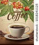 realistic black coffee and... | Shutterstock .eps vector #1018241125