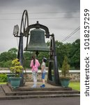 large church bell  at aughavas ...   Shutterstock . vector #1018257259