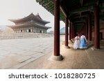asian korean woman dressed... | Shutterstock . vector #1018280725