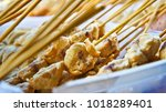 meat grill with sichuan pepper  ... | Shutterstock . vector #1018289401