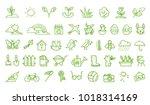 set of 45 spring handdrawn... | Shutterstock .eps vector #1018314169