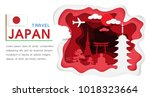 japan travel concept and space... | Shutterstock .eps vector #1018323664