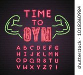 time to gym neon light glowing... | Shutterstock .eps vector #1018360984