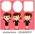 vector set of cute office lady...   Shutterstock .eps vector #1018400557