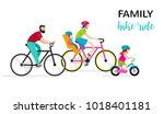 people riding on bicycles in... | Shutterstock .eps vector #1018401181