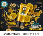 honey facial cleanser ads ... | Shutterstock .eps vector #1018441471